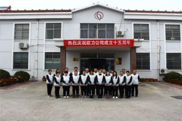 SHANDONG SISHUI OLI MACHINE CO., LTD.
