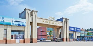 SANHE GREAT WALL RUBBER CO., LTD.