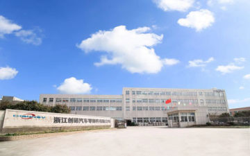 ZHEJIANG CHANNOV AUTO PARTS CO., LTD.