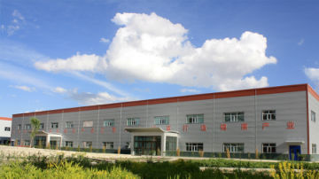 Hebei Ruiyao Biotechnology Co., Ltd.