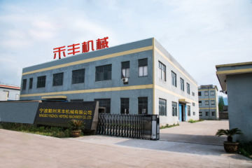Ningbo Yinzhou Hengxi Hefeng Machinery Products Co., Ltd.