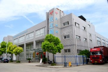 Yangzhou Dexing Import & Export Co., Ltd.