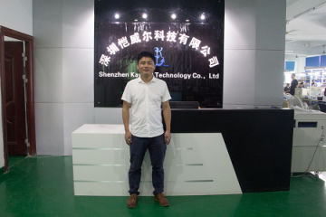 Shenzhen Kaywill Technology Co., Ltd.
