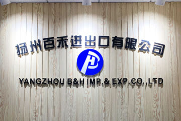 YANGZHOU B&H IMPORT AND EXPORT CO., LTD.