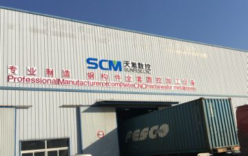 ShanDong Sunrise CNC Machine Co., Ltd.