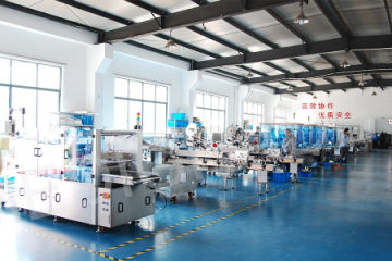 Shanghai Medigrade Industry Co., Ltd.