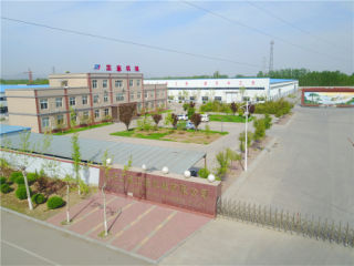 Taian Zhengtai Construction Machinery Co., Ltd.