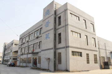 Suzhou Upline Medical Products Co., Ltd.