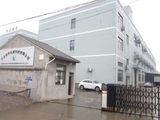 Ningbo Rexan Aluminum Foil Technologly Co., Ltd.