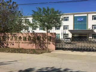 Hebei Wanquan Pump Manufacture Co., Ltd.