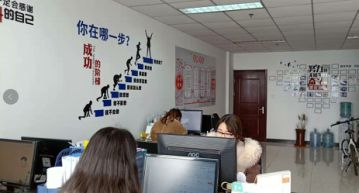 Hebei Nianyan Trading Co., Ltd.