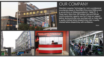 Shenzhen Longview Technology Co., Ltd.