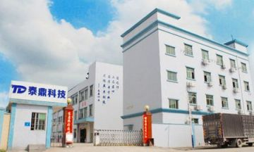 Guangdong Taiding Automation Technology Co., Ltd.