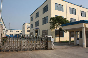 Nanjing Tongrui Storage Equipment Co., Ltd.