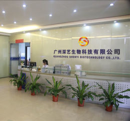 Shenzhen Wosen Biological Technology Co., Ltd.