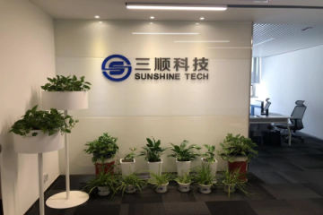 Hunan Sunshine Technologies Co., Ltd.