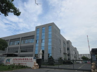 Jiangsu Demine New Material Co., Ltd.