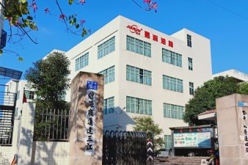 Guangzhou Jiarun Lube Technology Co., Ltd.