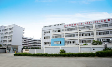 Dongguan Liangqi Electronic Technology Co., Ltd.