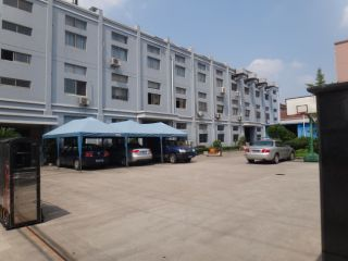 Ningbo Beautiful Life Technology Co., Ltd.