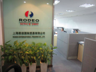 RODEO INTERNATIONAL TRADING CO., LTD.