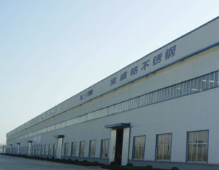 BOSOM METAL CO., LTD.