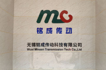 Wuxi Mingcheng Transmission Technology Co., Ltd.