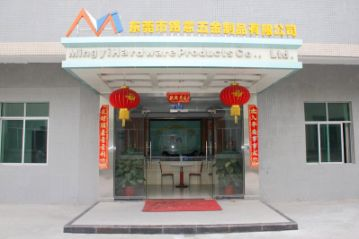 Dongguan Mingyi Hardware Products Co., Ltd.