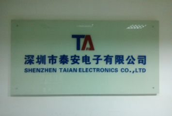 Shenzhen Taian Electronics Co., Ltd.