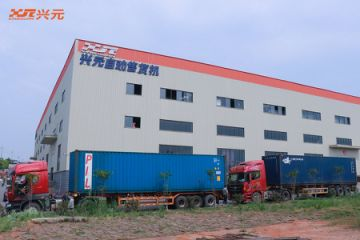 Hunan Xing Yuan Technology Co., Ltd.