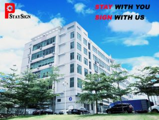 Hangzhou Sunshine Automatic Printing Machine Co., Ltd.