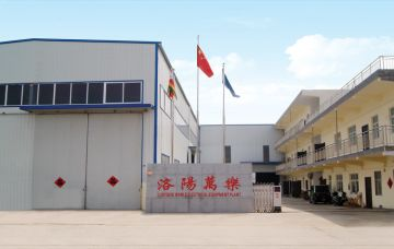 Luoyang Wanle Electrical Equipment Plant