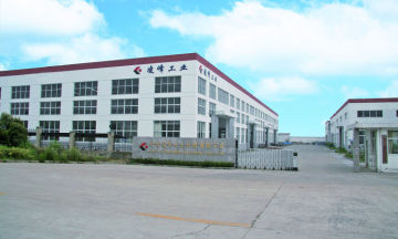 Xuyi Titan & Material Co., Ltd.