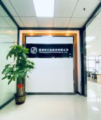 Shenzhen Dazhi Technology Co., Limited