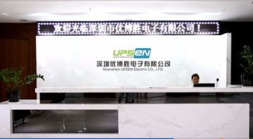 Shenzhen UPSEN Electronic Co., Ltd.