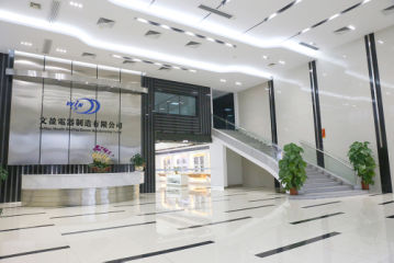 Foshan City Shunde District Wen Ying Electrical Appliance Manufacturing Co., Ltd.