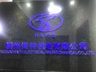 FUZHOU HAITEPROMO CO., LIMITED