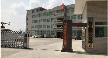 Quanzhou DM Homeware Co., Ltd.