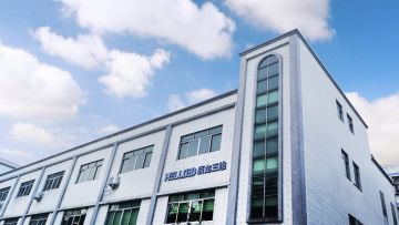 Shenzhen Hello 3D Technology Co., Ltd.