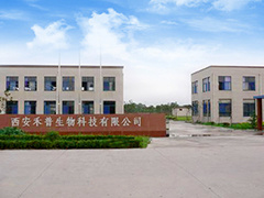 Xi'an Heb Biotechnology Co., Ltd.