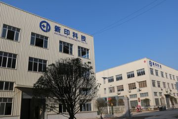 Xin Printing Technology Co., Ltd.