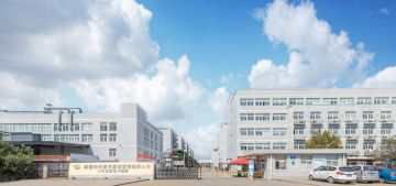Nantong Changhai Food Additive Co., Ltd.
