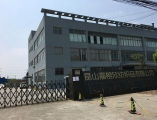 Kunshan Jasmine Gold Home Textile Co., Ltd.