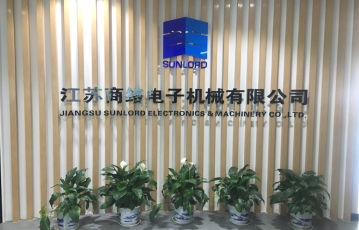 Jiangsu Sunlord Electronics & Machinery Co., Ltd.