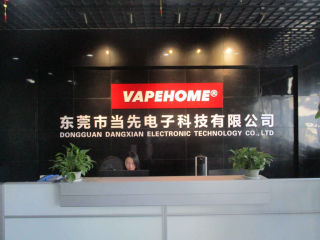 Shenzhen Vapehome Technology Co., Limited