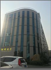Foshan Toye Dental Equipment Co., Ltd.