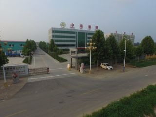 SHANDONG ZHONGHAI NEW MATERIAL GROUP CO., LTD.