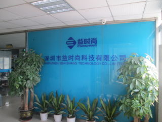 Shenzhen Mosotech Technology Co., Limited
