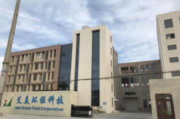 Changzhou Dengyue Sponge Co., Ltd.