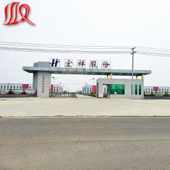 Dezhou Hongxiang Import & Export Co., Ltd.